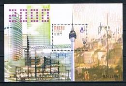 Macau, 2000, SG 1149, MNH - 1999-... Région Administrative Chinoise