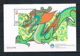Macau, 2000, SG 1151, MNH - 1999-... Région Administrative Chinoise