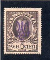 UKRAINE 1919 * SURCH. DE KIEV - Ukraine