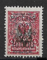 Russia 1921, Civil War Wrangel 10,000 On 4k,  Ekaterinoslav Trident, Sc # 341,VF MNH** (RN-5) - Wrangel Army