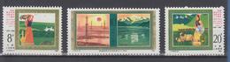 VR China 1985 Region Singkiang Mi.-Nr. 2033-2035 ** PR China J.119 Set MNH - Chine