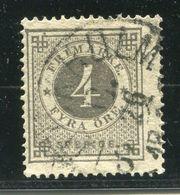 SWEDEN 1876 4ö Grey Perforated 14, Fine Used. Michel 18A, Facit 18, SG 17 - Oblitérés