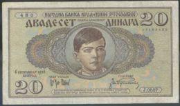 Ref. 3657-4094 - BIN YUGOSLAVIA . 1936. YUGOSLAVIA 20 DINARA 1936 - Yugoslavia