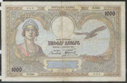 Ref. 3653-4090 - BIN YUGOSLAVIA . 1931. YUGOSLAVIA 1000 DINARA 1931 - Yugoslavia