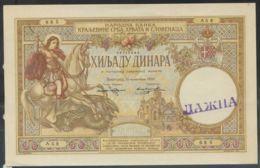 Ref. 3651-4088 - BIN YUGOSLAVIA . 1920. YUGOSLAVIA 1000 DINARA 1920 FAKE !! COPY... - Yugoslavia