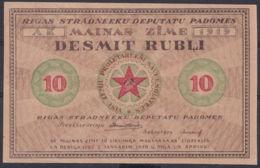 Ref. 3080-3503 - BIN LATVIA . 1919. LATVIA 10 RUBLI 1919 - Latvia