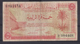 Ref. 3015-3438 - BIN LIBYA . 1951. LIBYA 5 PIASTRES 1951 - Libië