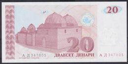 Ref. 2961-3384 - BIN MACEDONIA . 1993. MACEDONIA 20 DENARI 1993 - Macedonia