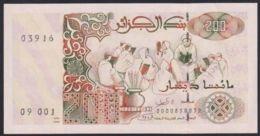 Ref. 2823-3246 - BIN ALGERIA . 1992. ALGERIE 200 DINARS 1992 - Algeria