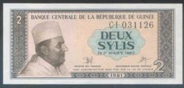Ref. 2696-3119 - BIN GUINEA . 1981. GUINEE 2 SYLIS 1981 - Guinea