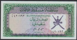 Ref. 2540-2963 - BIN OMAN . 1970. OMAN MUSCAT 1/2 RIAL SAIDI 1970 - Oman