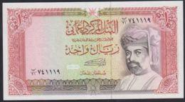 Ref. 2537-2960 - BIN OMAN . 1989. OMAN 1 RIAL 1989 - Oman