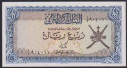Ref. 2532-2955 - BIN OMAN . 1977. OMAN 1/4 RIAL 1977 - Oman