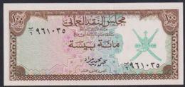 Ref. 2253-2676 - BIN OMAN . 1973. OMAN 100 BAIZA 1973 - Oman