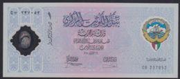 Ref. 2204-2627 - BIN KUWAIT . 2001. KUWAIT 1 DINAR 2001 - Kuwait