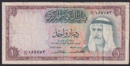 Ref. 2180-2603 - BIN KUWAIT . 1968. KUWAIT 1 DINAR 1968 - Kuwait