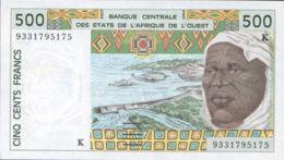 Ref. 945-1367 - BIN FRENCH WEST AFRICA . 1993.  ETATS DE L' AFRIQUE DE L'OUEST 500 FRANCS 1993 - West African States