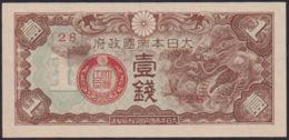 Ref. 746-1168 - BIN CHINA . 1939. CHINA JAPANESE OCCUPATION 1 SEN 1939 - China