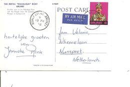 Brunei ( CP De 1978 De KualaBelait Vers Les Pays-Bas à Voir) - Brunei (...-1984)