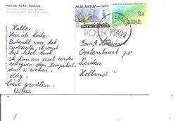 Malaisie ( CP De De 1970 De Penang Vers Les Pays-Bas à Voir) - Malaysia (1964-...)