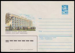 16236 RUSSIA 1983 ENTIER COVER Mint ANDIZHAN Uzbekistan HOTEL TOURIST TOURISM TOURISME TURISMO Restaurant Cafe USSR 203 - Hôtellerie - Horeca