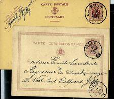 Entier N° 3. Et N° 96.I.FN.  Obl. GILLY - Stamped Stationery