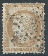 Lot N°55952  Variété/n°55, Oblit étoile Chiffrée 2 De PARIS (R. St Lazare), Grosse Tache Blanche Coté Perles SUD OUEST - 1871-1875 Cérès