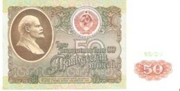 Rusia 50 Ruble  CCCP  1991 Lenin - Russia