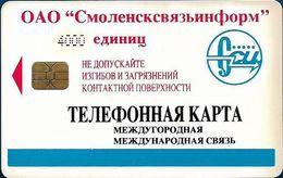 Russia - Smolensk - OAO - Logo (INK Units In Black On Left, Cn. On Backside, Chip Orga03, 4.000U, Used - Rusland