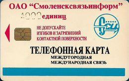 Russia - Smolensk - OAO - Logo (Units In Gold On Left, Cn. On Backside, Chip Orga03, 4.000U, Used - Rusland