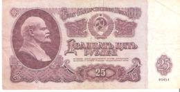 Rusia 25 Ruble  CCCP  1961 Lenin - Russia