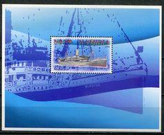 Namibia Mi# Block 47 Postfrisch/MNH - Ship - Namibia (1990- ...)