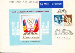 Romania Cover Sent To Israel 21-6-1989 ?? With Souvenir Sheet And Stamps - Covers & Documents