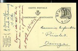 Entier N° 149.III.FNA. Obl. ST VITH  - D # - Du 13/12/1955 - Entiers Postaux