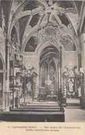 Marianka , Bazilika Narodenia Panny Márie , Malacky - Slovakia