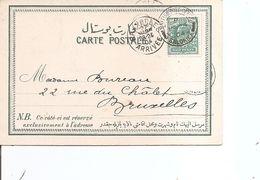 Levant Britannique ( CP De 1904de Salonique Vers La Belgique à Voir) - Levant Britannique