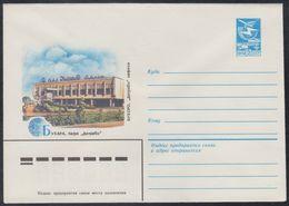 "16239 RUSSIA 1983 ENTIER COVER Mint BUKHARA Uzbekistan CAFE ""DILRABO"" CAFFE CAFFEE USSR 207 - Hôtellerie - Horeca"