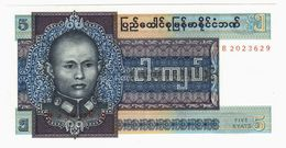 LOT128 - Banknote Myanmar 5 Five Kyats Union Burma Bank 1973 Birmania - UNC - Myanmar