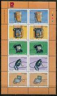 Namibia Mi# 1082-6 KLB II Postfrisch/MNH - Telephones - Namibia (1990- ...)