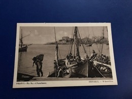 GREECE -PIRAEUS - THE BAY OF PASSALIMANI - 1915 - Greece