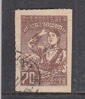 Korea North 1952 - Partisanin Li Su Dok, Mi-Nr. 52, Used - Corea Del Nord