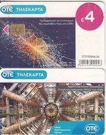 "GREECE - The Gigantic Detector ""ATLAS"" At CERN, Tirage 20000, 05/10, Used - Ruimtevaart"