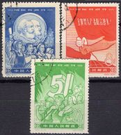 Tag Der Arbeit 1.Mai 1959 China 441/3 O 4€ Medaillon Marx Lenin Demonstration Der Arbeiter Flags Set Of Chine CINA - Usati