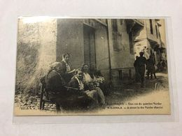 GREECE -  SALONIQUE -  A STREET IN THE VARDAR DISCRIT  - POSTED 1921 - Greece