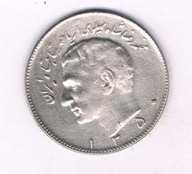 10 RIAL  1350  AH IRAN /4297/ - Iran
