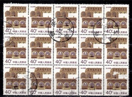 VRC+ China VR 1986 Mi 2067 Shaanxi GH - Used Stamps