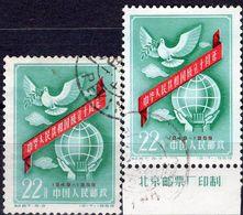 10 Jahre CINA 1959 China 468+ Rand-Marke O 5€ Mao Tor Himmlischer Frieden Peking Taube Globus Flags Stamps Of CHINE - Usati