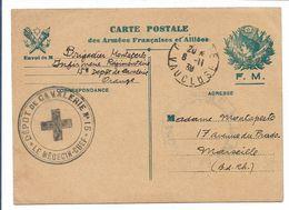 Cachet Militaire :  Dépôt De Cavalerie  N°15 - Le Médecin Chef. - Documents