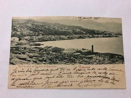 GREECE - OTTOMAN EMPIRE   -  SMYRNE - FOND DU GOLFE DE CARATACH ET GUEUZ - TEPE - 1909 - Grèce