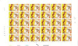 B01-137 Belgique Feuille Complète 2302 BD Spirou Franquin Tomme Jawry Robbedoes Planche 2 - 30 Timbres - Belgium
